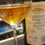 世界を席巻するオレンジワイン特集!