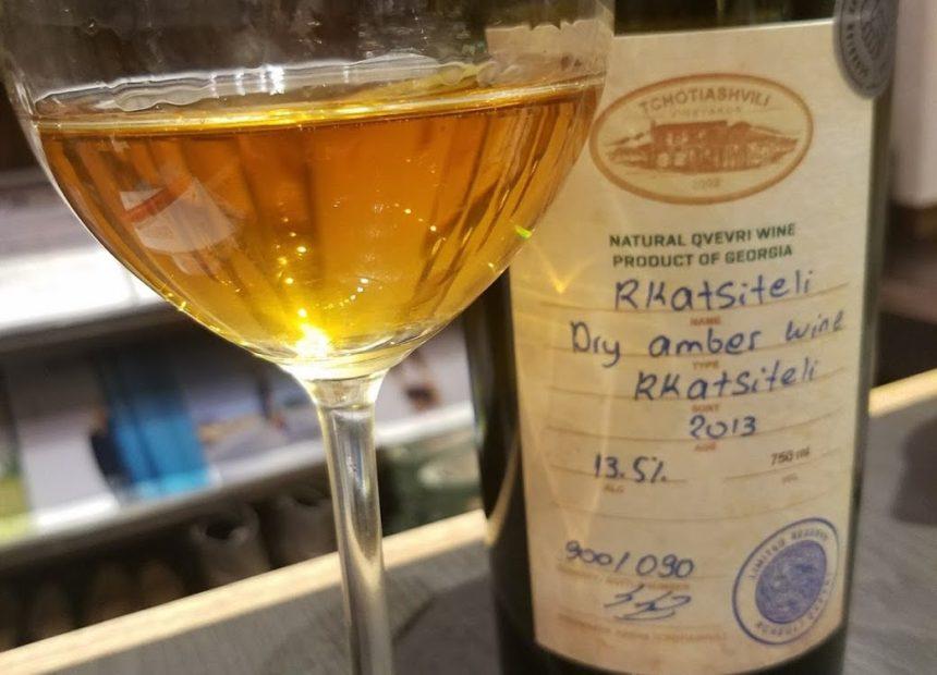 オレンジワイン特集