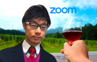 おーみんのワインzoom