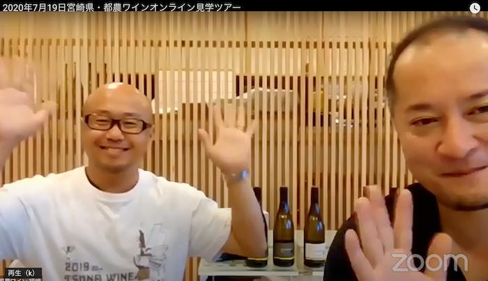 赤尾さんと福嶋さん