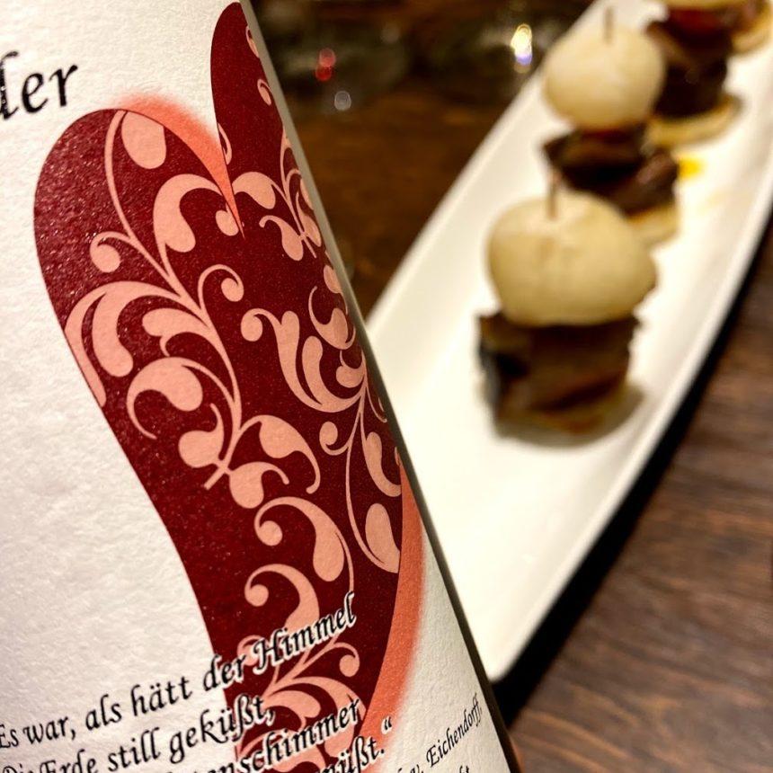 ハートの甘口赤ワイン
