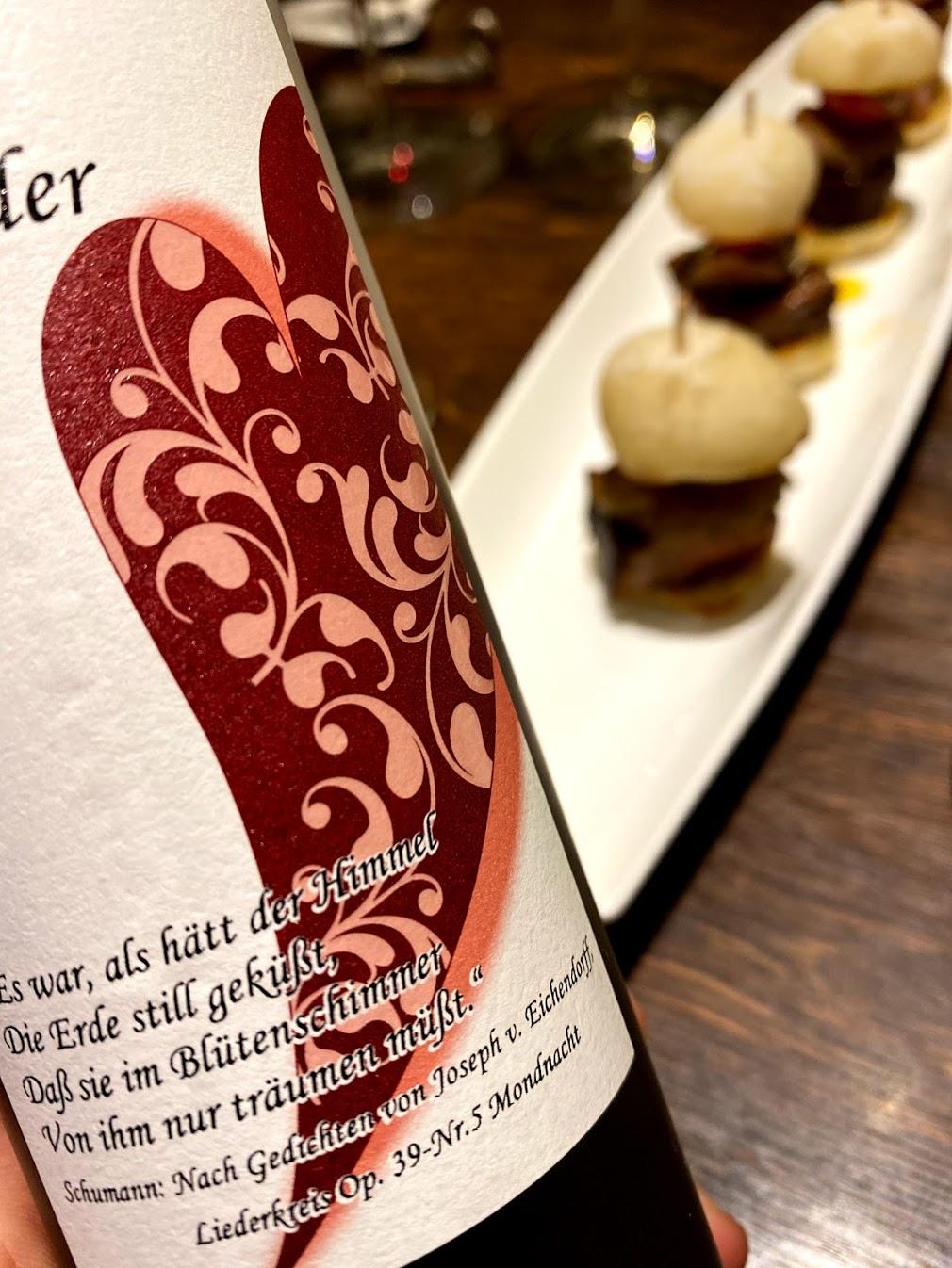 ハートの赤ワイン