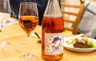 しょっつる×オレンジワイン の最高マリアージュ