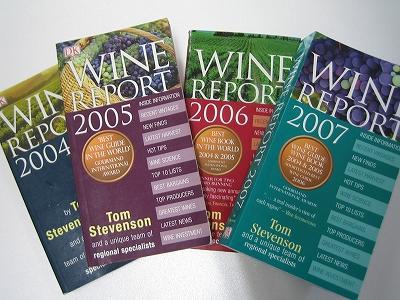 ワインレポート