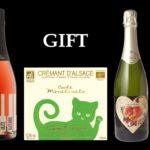 贈りものにおすすめなワイン&グッズ特集