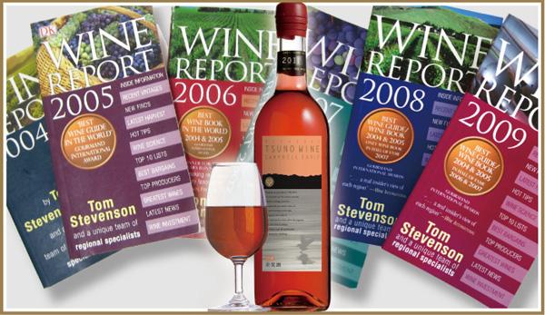 キャンベルアーリーとワインレポート