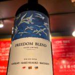 モルドバワインのおすすめ「フリーダムブレンド」が凄い!